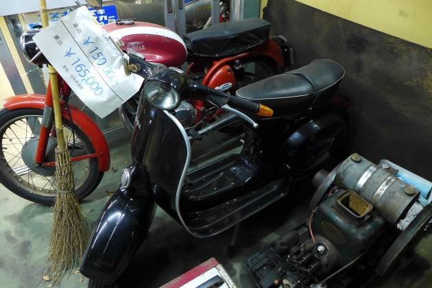 P1250692