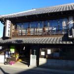 桜川市真壁町 伊勢屋旅館 宿泊体験記+焼き鳥一平